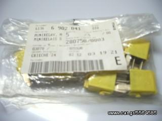 BMW ΡΕΛΕ 1200GS-ADV-RT-850-1200C-F650GS-CS-R850-1100-1150GS