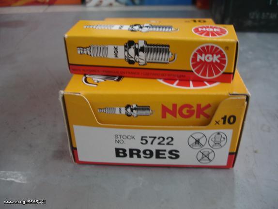 μπουζι NGK BR9ES