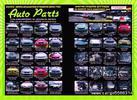 ΠΡΟΦΥΛΑΚΤΗΡΑΣ ΕΜΠΡΟΣ MERCEDES BENZ DB-VITO 638  ΜΟΝΤΕΛΟ 1996-2002-thumb-3