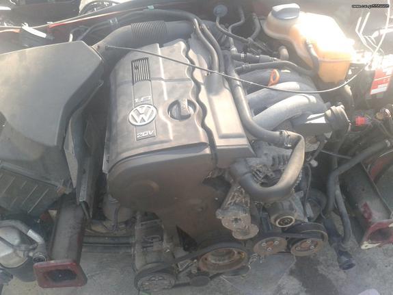 ΚΙΝΗΤΗΡΑΣ VW-AUDI ADR 1800cc 20V ΑΤΜΟΣΦΑΙΡΙΚΟΣ ΣΕ ΑΡΙΣΤΗ ΚΑΤΑΣΤΑΣΗ