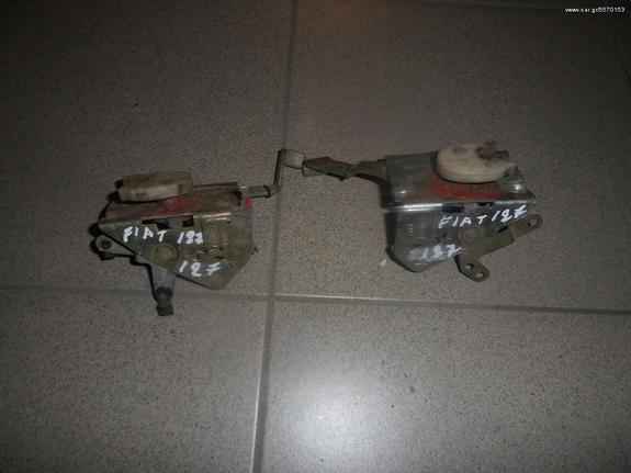 κλειδαριες FIAT 127 75-80