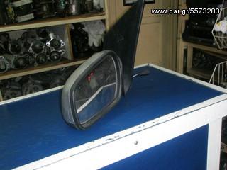 Vardakas Sotiris car parts(Ford Fiesta St   aristeros 2003-2006)