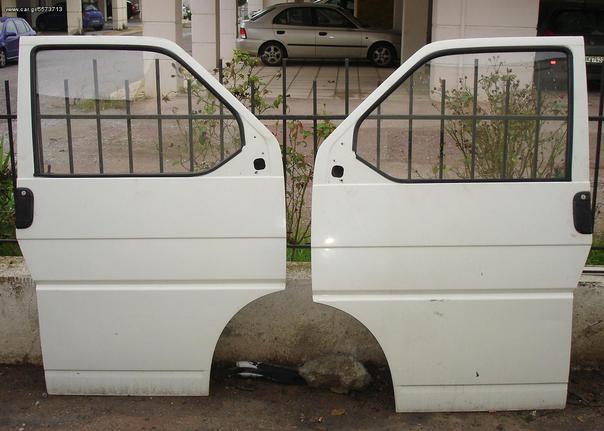 Πόρτα αριστερή ή δεξιά για VW T4 Transporter 1995