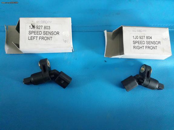 VW,Audi Αισθητηρας Ταχυτητας ABS 1J0927804 1J0927803