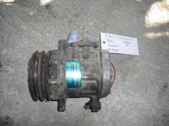 FIAT CINQUECENTO 93-98 Κομπρεσέρ Aircodition