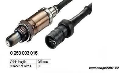 ΑΙΣΘΗΤΗΡΑΣ ΛΑΜΔΑ  BMW E30  BOSCH 0258003016