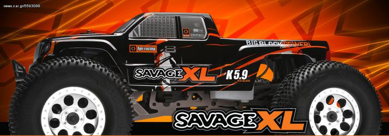 HPI '14 Savage XL 5.9 RTR with Painted