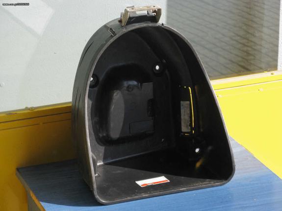 Κουβάς Σέλας από TCB 150 HS