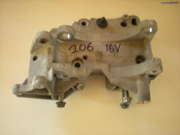 βαση δυναμο και υδραυλικου τιμονιου peugeot 206 16v 2001-2010