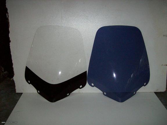 Honda Pantheon 125-150 2002 & 2006 Τζάμι φαιρινγκ