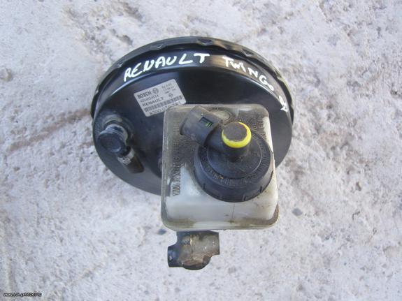 Σεβρό - Τρόμπα φρένων Renault Twingo 01'