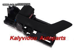 Π Ρ Ο Σ Φ Ο Ρ Α !!! Kalyvidou Autoparts - Χερούλια Εσωτερικά Εμπρός L ή R _ Coupe 01-08