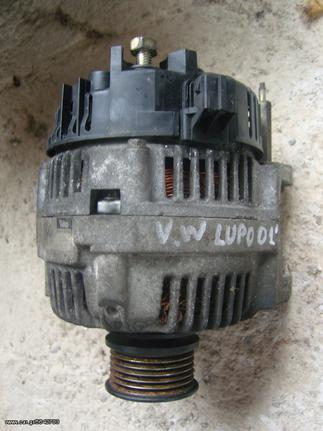 Δυναμό VW Lupo 00'
