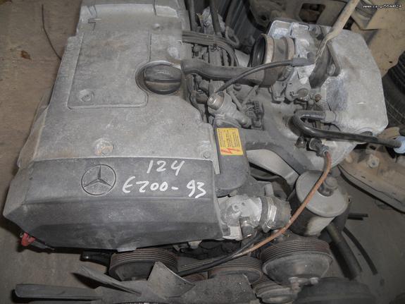 MERCEDES E200 Ε220 W124 ΚΙΝΗΤΗΡΑΣ 2000cc KAI 2200cc