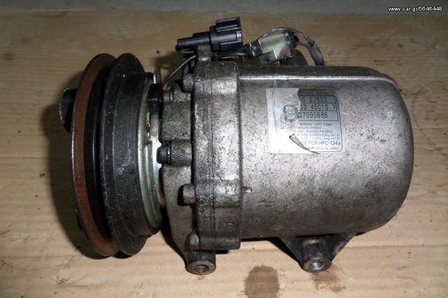 Nissan Primera P11 Diesel 1997-2002 κομπρεσέρ A/C