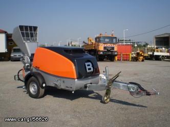 Μηχάνημα οικοδομικά μηχανήματα '20 BRINKMANN 450B