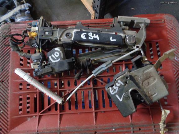 Κλειδαριά και μπετούγια εμπρος αριστερα απο Bmw E34