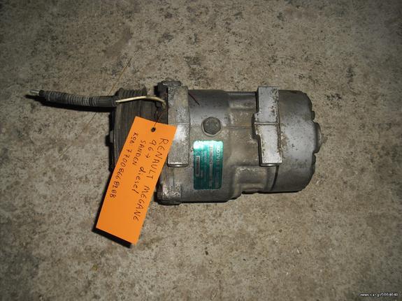 RENAULT MEGANE 96-98 Κομπρεσέρ Aircodition