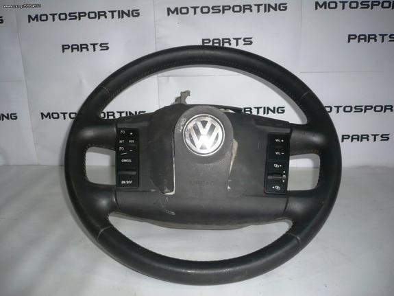 Τιμόνι VW Tuareg