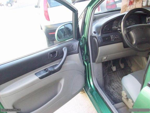 DAEWOO TACUMA-Chevrolet Rezzo 1999 -2007 1.6 16ν-1.8 8ν // ΔΙΑΚΟΠΤΗΣ ΜΙΖΑΣ ΤΙΜΟΝΙΟΥ ΜΕ ΚΛΕΙΔΙ \\ Γ Ν Η Σ Ι Α ΚΑΛΟΜΕΤΑ/ΝΑ-ΑΝΤΑΛΛΑΚΤΙΚΑ