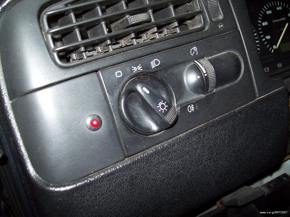 VW GOLF 1993-1998.// ΔΙΑΚΟΠΤΕΣ ΦΩΤΩΝ ΑΠΟ 35e \\  Γ Ν Η Σ Ι Α-ΚΑΛΟΜΕΤΑΧΕΙΡΙΣΜΕΝΑ-ΑΝΤΑΛΛΑΚΤΙΚΑ