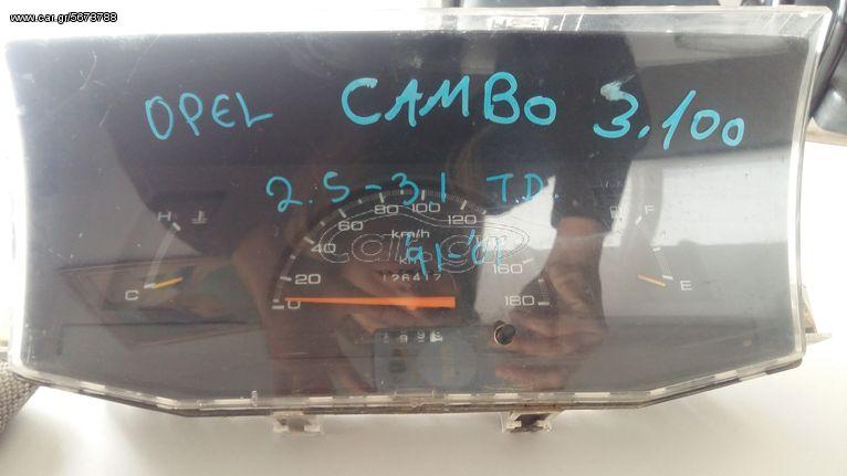 OPEL CAMPO/ISUZU ΚΑΝΤΡΑΝ-ΚΟΝΤΕΡ 2500cc-3100cc TURBO DIESEL '91-'01 ΜΟΝΤΕΛΟ