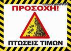 GSXR 600 ΜΑΝΕΤΕΣ ΣΠΑΣΤΕΣ (ΡΩΤΗΣΤΕ ΤΙΜΗ)-thumb-4