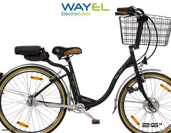 Wayel '14 WAYEL SUV (ΗΛΕΚΤΡΙΚΟ)