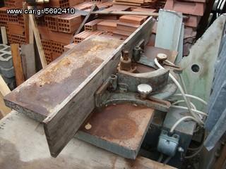 Μηχάνημα μηχανήματα επεξεργασίας-κοπής ξύλων '08
