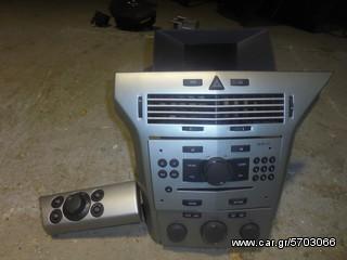 κονσολα,ραδιο/CD απο Opel Astra 2006