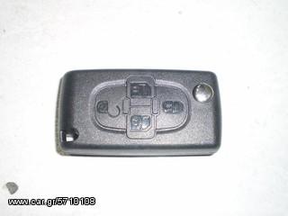 Καβούκι κλειδιού Peugeote 1007