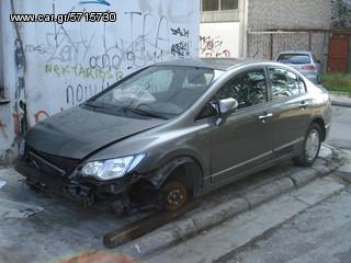 HONDA CIVIC HYBRID 2006-2011 ΜΟΝΟ ΓΙΑ ΑΝΤΑΛΛΑΚΤΙΚΑ!!!!!