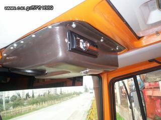 Unimog  U1000-U2450 '17