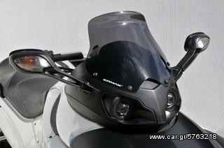 ERMAX ΨΗΛΗ ΖΕΛΑΤΙΝΑ SPYDER RS/RSS 990 2011-2012
