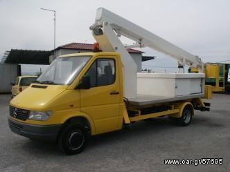 Μηχάνημα καλαθοφόρα '96 412 D (ABS)