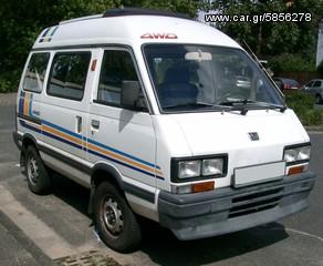 Subaru Libero E10 1984-1993 πίσω αριστερό φανάρι