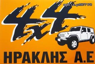 ΑΝΤΑΛΛΑΚΤΙΚΑ MITSUBISHI L200 1998-2004