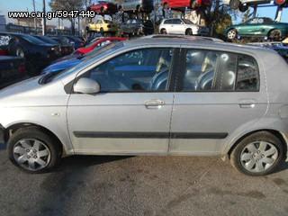 Πωλούνται ανταλλακτικά από Hyundai Getz 2004' 1086cc