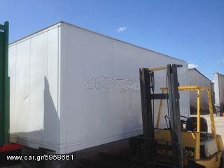 Φορτηγό άνω των 7.5τ κόφα '07 ΚΟΦΕΣ ΑΛΟΥΜΙΝΙΟΥ