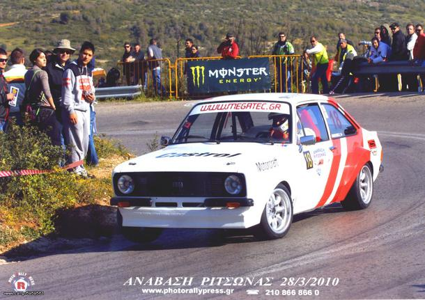Ford Escort '76 RS2000 MKII GROUP 2