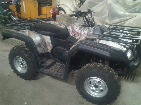 Super Moto '07 700 ATV