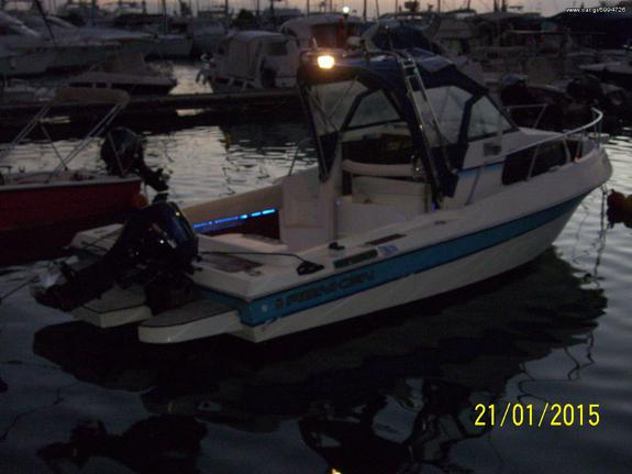 Renken '92 585 Fisherman