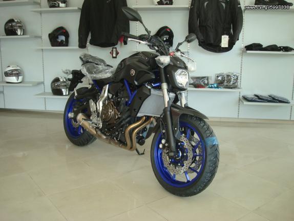 Yamaha MT-07 '21
