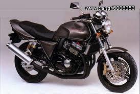 Honda CB 400SF '97 CB 400