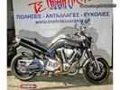 Yamaha '08 MT 01 -thumb-0