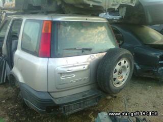 ΤΡΟΜΠΕΤΟ ΠΙΣΩ(με πορτες και μηχανικα μερη) HONDA CRV 1999 μοντελο
