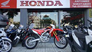 Honda CRF 250 '20 CRF250L ABS