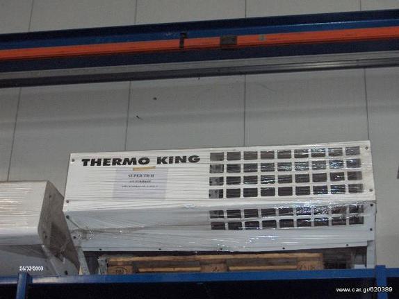 Thermoking '00 ΨΥΚΤΙΚΑ ΜΗΧΑΝΗΜΑΤΑ