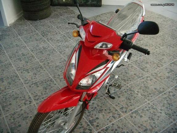 Μοτοσυκλέτα παπί '15 Shineray Nitro X-1