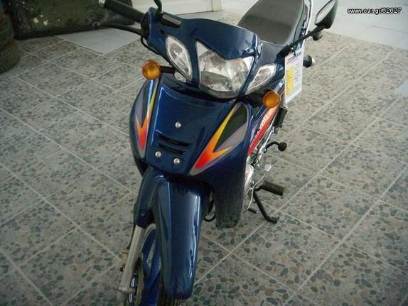 Μοτοσυκλέτα παπί '15 Shineray Nitro 125